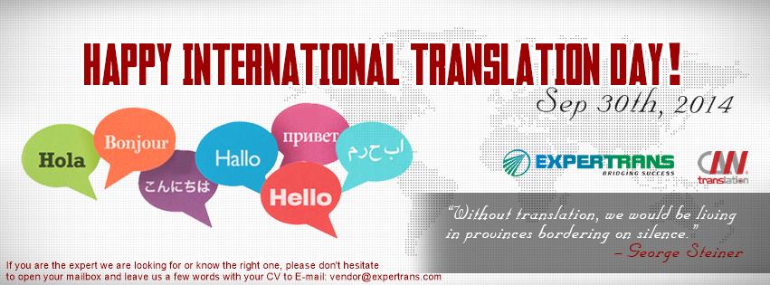 แปลภาษาในทวีปอเมริกา
